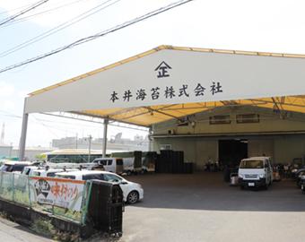 野々宮工場